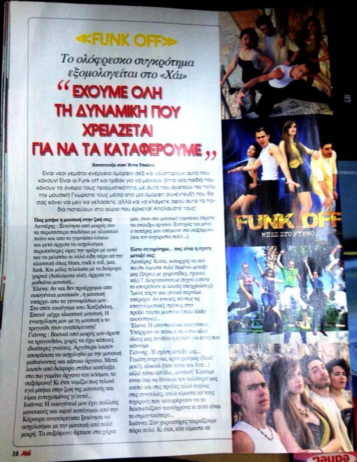 Funk Off2