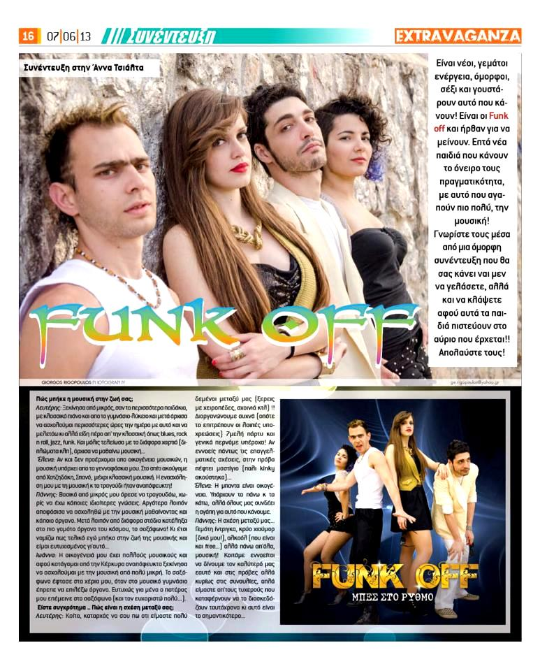 Funk Off4