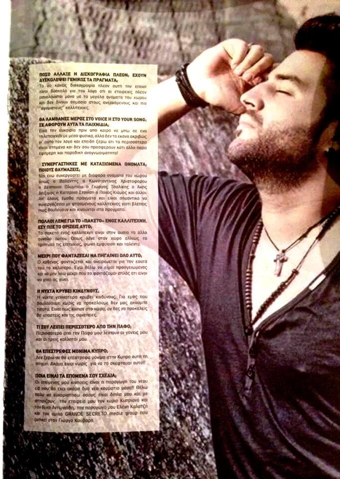 Panos Mir Press Cyprus 2