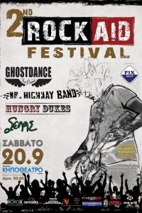 2nd ROCK AID