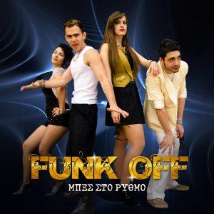 FUNK OFF1