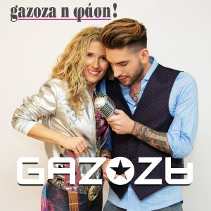 GAZOZA